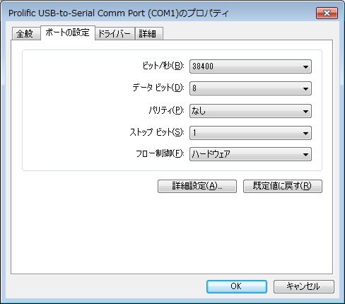 http://dl.ftrans.etr.jp/?08c804623ed4446daac1a05014d11ed4915b19e1.png