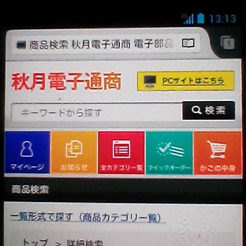 http://dl.ftrans.etr.jp/?0d5e23ce382d436c883bc89a4c2f1e7c117bcb2e.jpg
