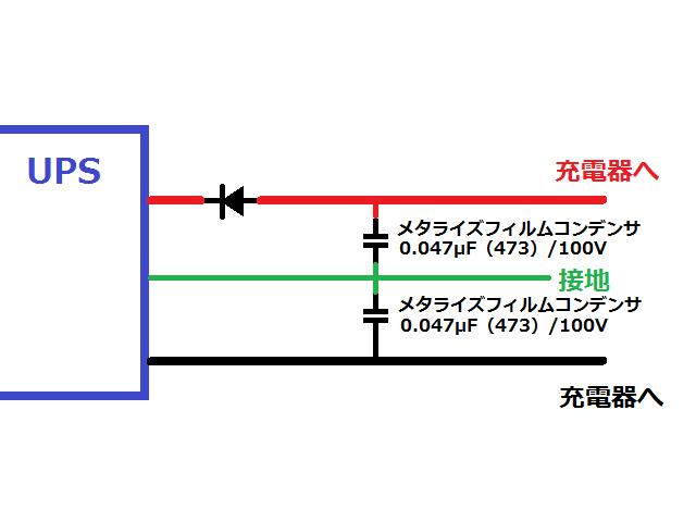 http://dl.ftrans.etr.jp/?11804f48972b4c36b41e5df11f82ea44e478da72.jpg