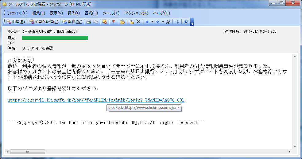 http://dl.ftrans.etr.jp/?1a75ea813fea44fb837e38485cf7ee10eb00ce30.png
