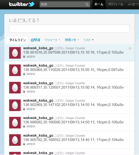 http://dl.ftrans.etr.jp/?20ba701ebdc444d4af3a5045eb018b2dcd1dc473.png