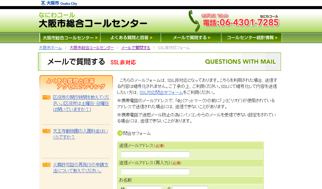 http://dl.ftrans.etr.jp/?300bd3c8b8b54d05a88a30fdf8333f99b1a2627d.png