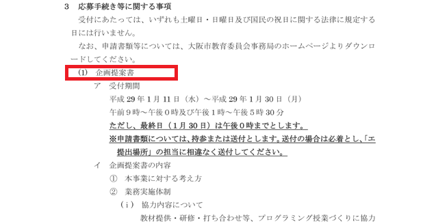 http://dl.ftrans.etr.jp/?378bf62a5d9b4f5faac237cf08e70258ea94d773.png