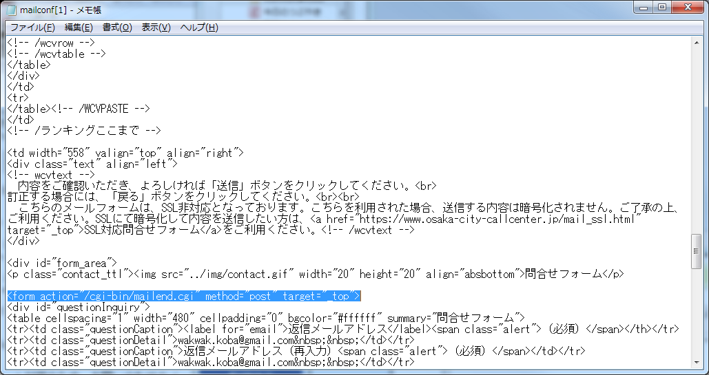 http://dl.ftrans.etr.jp/?3c5bc4408abd4443b2c884b493f85a302de33e4f.png