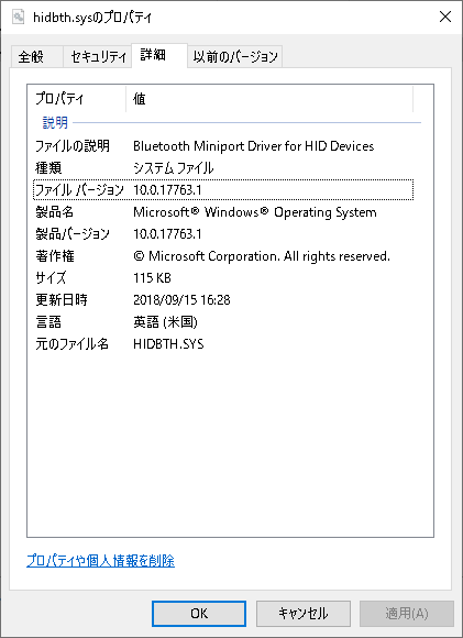 http://dl.ftrans.etr.jp/?6fbee830929145e8b915e2fceaa7b0df2e2964f1.png