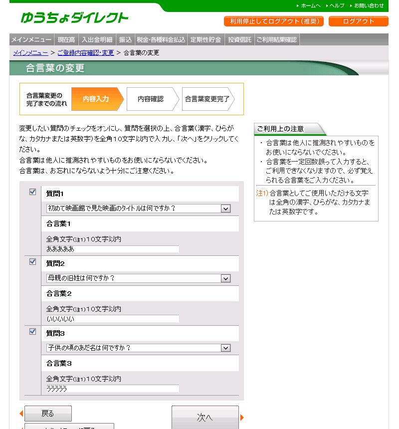 http://dl.ftrans.etr.jp/?818cbafc50464900b160ece5b62446205323a3c2.png