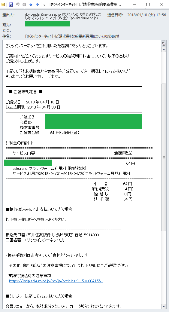 http://dl.ftrans.etr.jp/?8c63c753aee443e7bd28e12b0e6926b4fa61b644.png