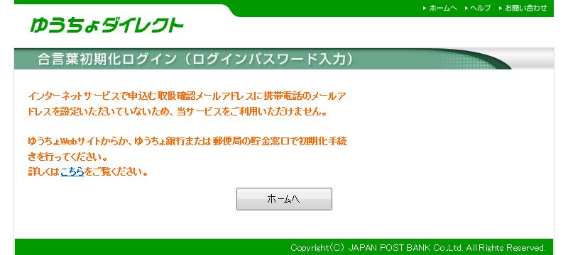 http://dl.ftrans.etr.jp/?8fcc89f856884c5fa0e7a3ec607f49e5869e4328.png