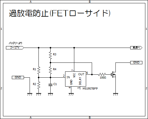 http://dl.ftrans.etr.jp/?9a7cde6f156e47b7b3435c3ed94ff9c544e60035.png