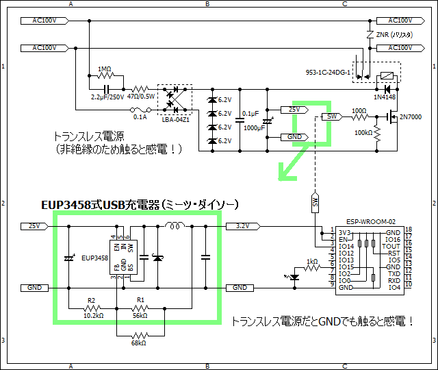 http://dl.ftrans.etr.jp/?b047f2b7f5ba4778b8c519dc4b7506e0312d6eb5.png