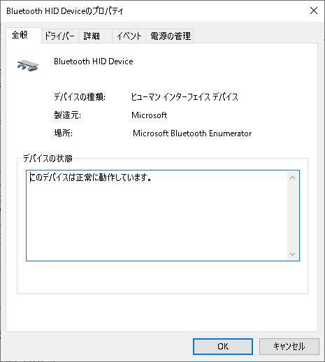 http://dl.ftrans.etr.jp/?c38e80ad362d424782adf4493da36d6cf7e326df.png