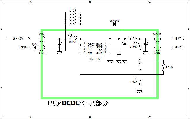 http://dl.ftrans.etr.jp/?cbe1c5114c6f4c93abdc173f2d363db46098b597.png