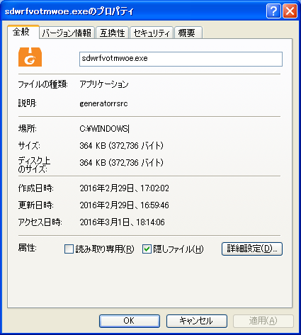 http://dl.ftrans.etr.jp/?cf81240a7d6d4de5b67815c7b1d2e739e0b85423.png