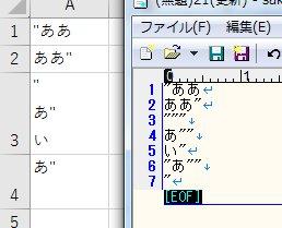http://dl.ftrans.etr.jp/?d0564528c7314dbe95e109cca20c77492ef47ded.jpg