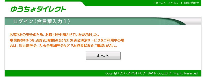 http://dl.ftrans.etr.jp/?e4c3ec755c47409dafd707f793d116d0f405c82e.png