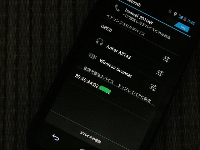 http://dl.ftrans.etr.jp/?e60d2e0f096b4be9b3bcf6fe8e2a899ffd2c185b.jpg