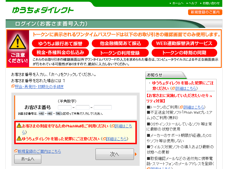 http://dl.ftrans.etr.jp/?ebaa9092f25648b88fdfd9dc97f0cb722e888ae1.png